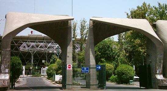 اعلام کدرشته محل های جدید در پردیس های دانشگاه فرهنگیان و شهید رجایی