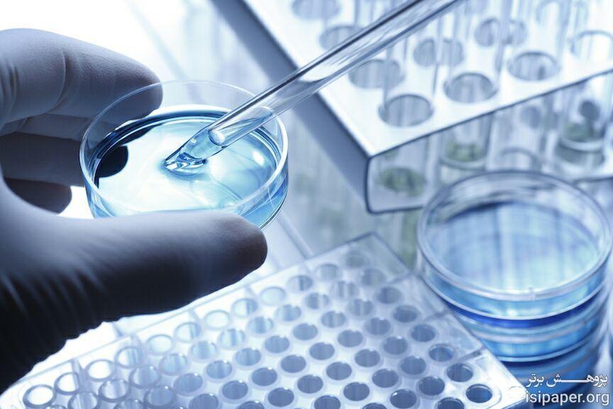 معرفی رشته زیست شناسی سلولی و مولکولی